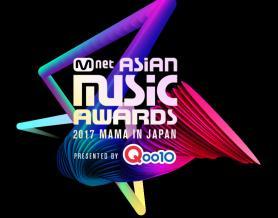 日本初開催の音楽授賞式 「2017 MAMA in Japa ...