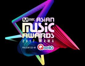 アジア最大級の音楽授賞式「2017 MAMA 」10 月 1 ...