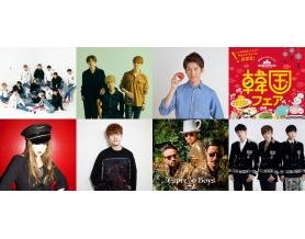 AEON 韓国フェア開催!