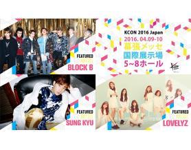 KCON 2016 Japan 世界最大級のK-Cultur ...