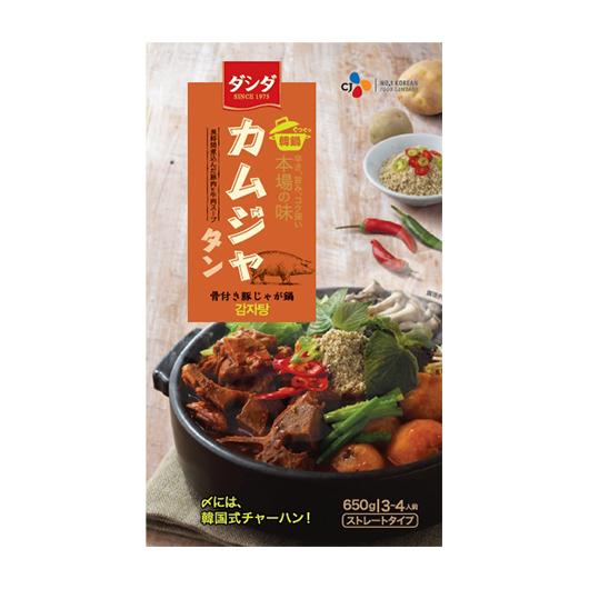 韓鍋 カムジャタン(骨付き豚じゃが鍋)