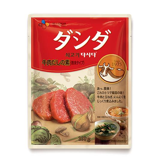 ダシダ(牛肉)100g