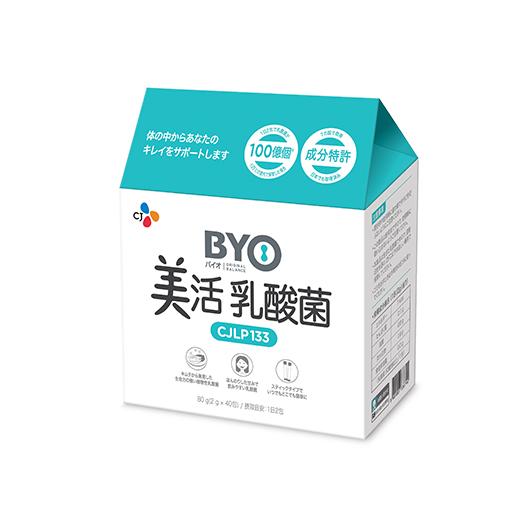 BYO乳酸菌 CJLP133 2g×40包